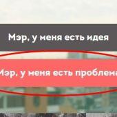 Жалобы на ЖКХ Москвы