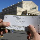 Можно ли сдать билеты в театр?