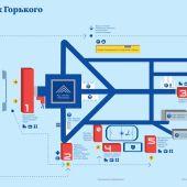 Цены и расписание на каток «Навигатор» в Парке Горького