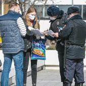 Какой штраф за нарушение карантина в Москве и режима самоизоляции?