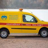 Аварийные службы г. Москвы