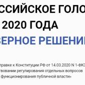 2020og.ru