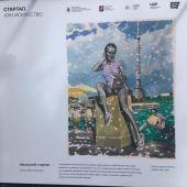 Как модель с эро-сайта вдохновила Департамент культуры города Москвы