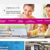 Интернет-магазин по социальной карте москвича: www.товары-москвичам.москва
