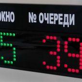 Как узнать очередь в детский сад на mos.ru?