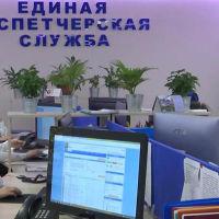 Единая диспетчерская ЖКХ Москвы