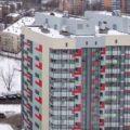 улица Расплетина №3
