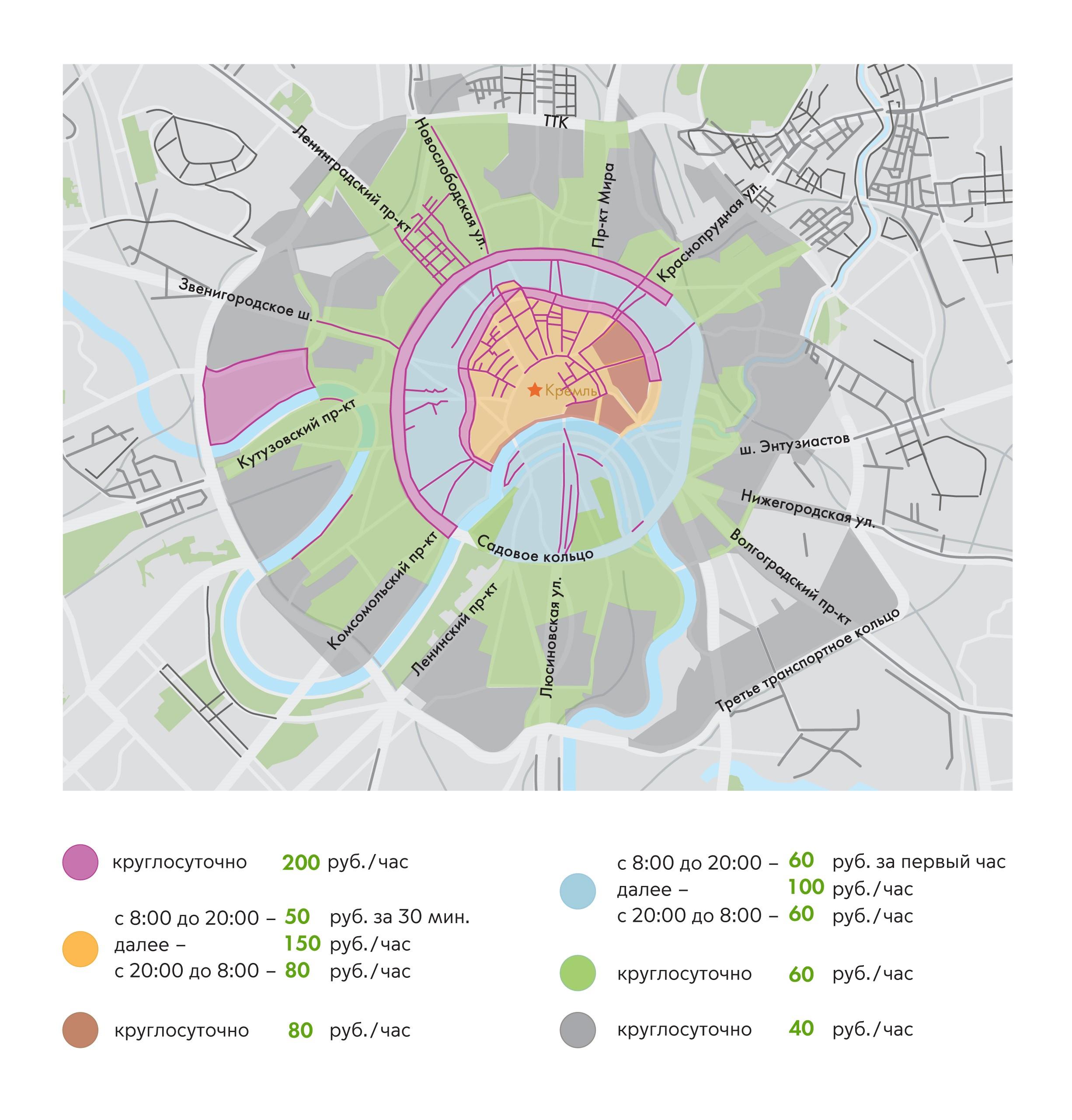 Платные городские парковки Москвы на карте с тарифами