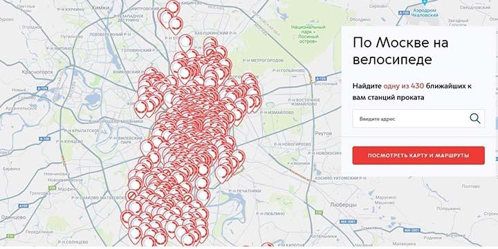 Станции велопроката на карте