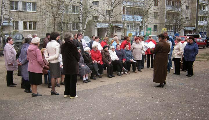 собственники собрались для проведения голосования
