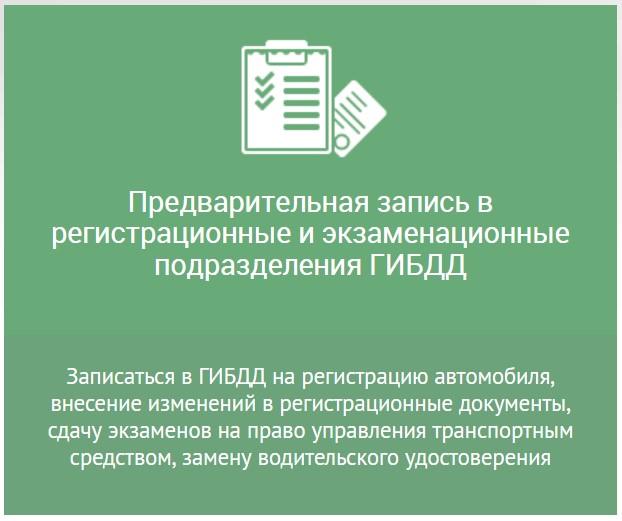 Изменения в документах